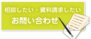 shimanoメタニウムDC[Metanium DC] XG LEFT /メーカー[シマノ SHIMANO]:dn e-shop - fb574へのボタンです。